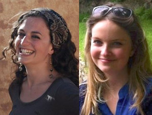 (l-r) Kate Brooks, Alice Coombes Huntley